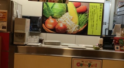 Photo of Ramen / Noodle House リンガーハット ヨシヅヤ津島店 at 津島北新開351, 津島市, Japan