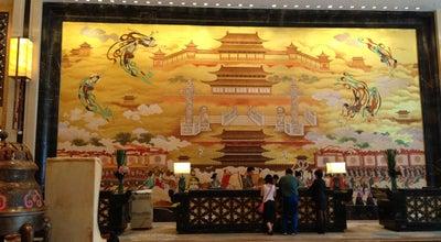 Photo of Hotel Hilton Xi'an 西安万达希尔顿酒店 at 199 Xinjie St, Xincheng, Xi'an, Sh, China
