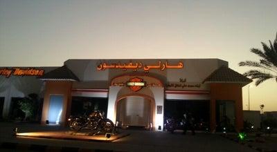 Photo of Motorcycle Shop Harley Davidson | هارلي ديفيدسون at Al Andalus St., Jeddah 21593, Saudi Arabia