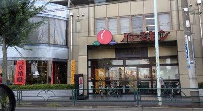 Photo of Chinese Restaurant バーミヤン 西東京田無店 at 田無町7-19-3, 西東京市 188-0011, Japan