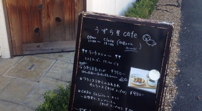 Photo of Cafe うずら屋 at 宮本町2-5-8, 所沢市 359-1143, Japan