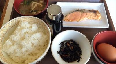 Photo of Japanese Restaurant すき家 泉大津松之浜店 at Japan