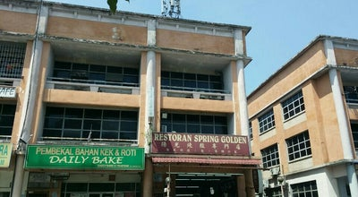 Photo of Chinese Restaurant Spring Golden Restaurant (阳光烧腊) at 25, Jalan Sepadu C, Taman Perindustrian Axis 40400, Malaysia