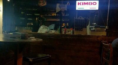 Photo of Cafe Kolah Café | کافه کلاه at Rasht, Iran