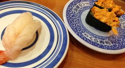 Photo of Sushi Restaurant くら寿司 岩国店 at 室の木町1丁目2番38号, 岩国市, Japan