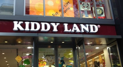 Photo of Toy / Game Store キデイランド (KIDDY LAND) 原宿店 at 神宮前6-1-9, 渋谷区 150-0001, Japan