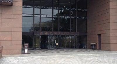 Photo of Art Museum 茨城県近代美術館 at 千波町666-1, 水戸市 310-0851, Japan
