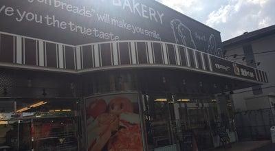 Photo of Bakery 鎌倉ベーカリー 春日部店 at 中央2丁目1−17, 春日部市, Japan