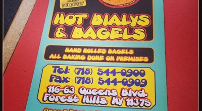 Photo of Bagel Shop Hot Bialys Bagel at 11663 Queens Blvd, Forest Hills, NY 11375, United States