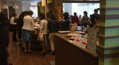 Photo of Vegetarian / Vegan Restaurant HOGARAKA at 千種区星が丘元町16-50, Nagoya, Japan