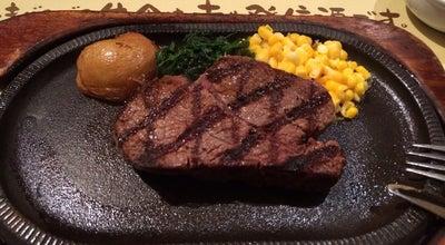 Photo of Steakhouse ステーキバンバン牛舎 at 口原1020-1, 飯塚市 820-1114, Japan