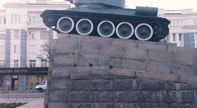 Photo of Monument / Landmark Танк Т-34 at Cквер Танкистов, Орёл, Russia