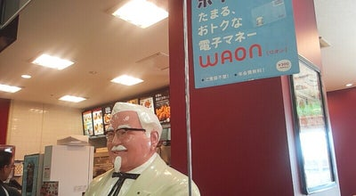 Photo of Fried Chicken Joint ケンタッキーフライドチキン イオン伊達店 at 末永町8-1, 伊達市 052-0021, Japan