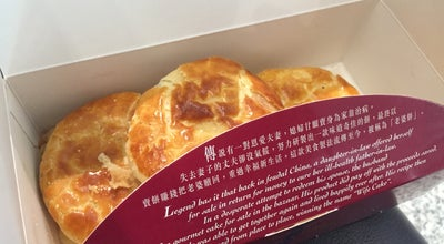 Photo of Bakery Wing Wah Bakery 榮華餅家 at G/f, 1 Stewart Rd, Hong Kong, Hong Kong