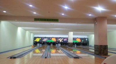 Photo of Bowling Alley 골드볼링센터 at 경수대로 292, 의왕시, South Korea