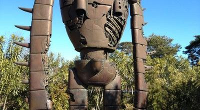 Photo of Art Museum 三鷹の森 ジブリ美術館 (Ghibli Museum) at 下連雀1-1-83, 三鷹市 181-0013, Japan