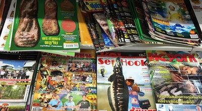 Photo of Bookstore SE-ED BOOK Center at อยู่ชั้น 2 ห้างโลตัส พิษณุโลก 65000, Thailand