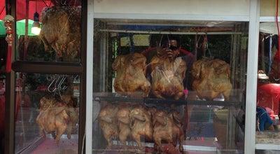 Photo of Asian Restaurant ไก่อบโอ่งแดง at สัตหีบ, Thailand