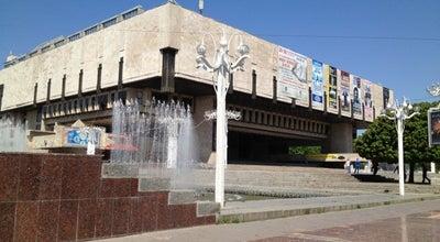 Photo of Opera House ХНАТОБ iм. М. В. Лисенка at Вул. Сумська, 25, Харків, Ukraine