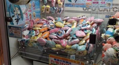 Photo of Arcade セガワールド 入間店 at 東藤沢2-18-20, 入間市 358-0012, Japan