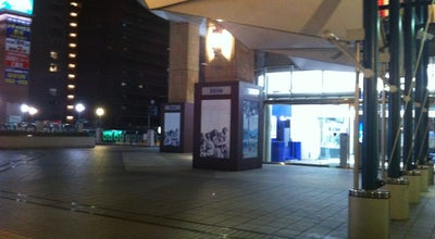 Photo of Department Store 伊勢丹 府中店 at 宮町1-41-2, 府中市 183-0023, Japan