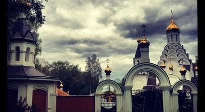 Photo of Church Храм Николая Чудотворца at Пос. Дружба, Ул. Красина, Мытищи, Russia