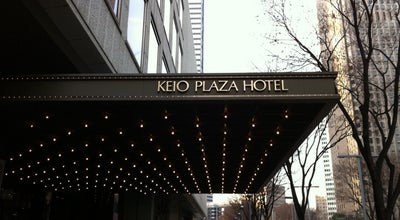 Photo of Hotel 京王プラザホテル (Keio Plaza Hotel Tokyo) at 西新宿2-2-1, 新宿区 160-8330, Japan