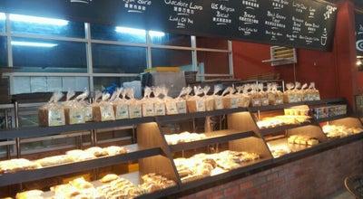 Photo of Bakery ConsFood Cold Storage at Ground, Kota Kinabalu 88450, Malaysia