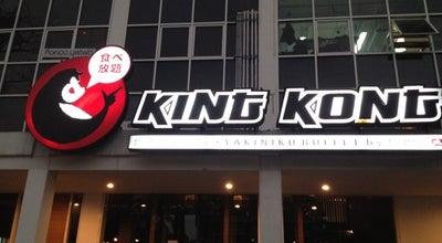 Photo of BBQ Joint King Kong (คิงคอง) at 582/23-24 Sukhumvit 63, Vadhana 10110, Thailand