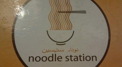 Photo of Ramen / Noodle House Noodle Station at Jalan Sultan Ibrahim, Kota Bharu, Malaysia