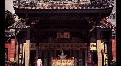Photo of Buddhist Temple Snake Temple 蛇廟 at Jalan Tokong Ular, Bayan Lepas 11900, Malaysia