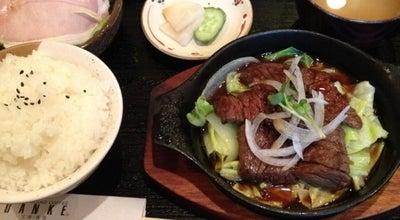 Photo of Cafe DANKE 箕面 at 外院3-1-19, 箕面市 562-0026, Japan