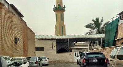 Photo of Mosque جامع الإمام علي بن ابي طالب(ع) at Kuwait