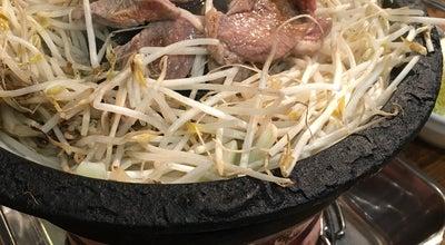 Photo of BBQ Joint 小樽ジンギスカン倶楽部 北とうがらし at 花園1-11-4, 小樽市 047-0024, Japan