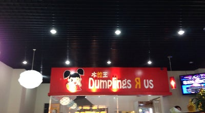 Photo of Asian Restaurant Dumplings R US at 187 Rundle Street, Adelaide Sa 5000, Adelaide, So 5000, Australia