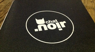 Photo of Music Venue Le Chat Noir at Rue Vautier 13, Carouge 1227, Switzerland
