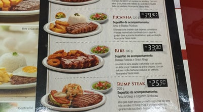 Photo of Steakhouse Montana Express at Shopping Botucatu, Botucatu 18606-294, Brazil