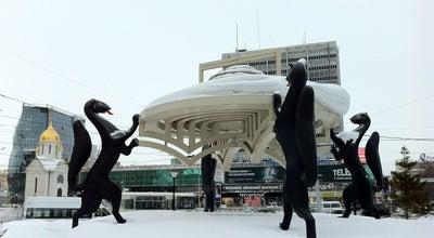Photo of Monument / Landmark Композиция «Сибирские просторы» at Ул. М. Горького, Novosibirsk, Russia