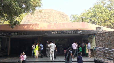 Photo of Planetarium Nehru Planetarium | नेहरू तारामंडल at Teen Murti Bhavan, New Delhi 110011, India