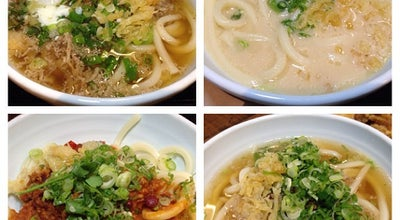 Photo of Ramen / Noodle House Marukame Udon at 1102 Fort Street Mall, Honolulu, HI 96813, United States