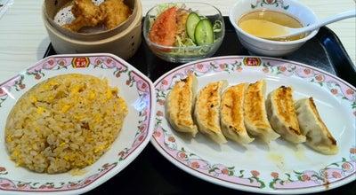 Photo of Chinese Restaurant 餃子の王将 イオン釧路店 at 桂木1-1-7, 釧路郡釧路町 088-0600, Japan