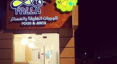 Photo of Burger Joint Falla فلة at Jumeirah Beach Road, Near The Um Soqaim Municipality & Manara Road, Jumeirah, United Arab Emirates