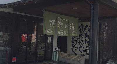 Photo of Spa 摂津の湯 at 東一津屋11, 摂津市 566-0074, Japan