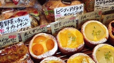 Photo of Bakery Boulangerie Queue at 坪井東2-14-27, 船橋市 274-0060, Japan