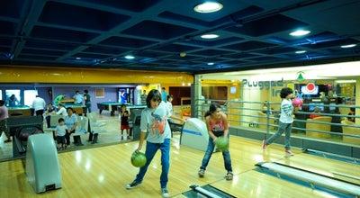 Photo of Bowling Alley Dunes Bowling at Holiday Inn Dunes, Lebanon