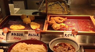 Photo of Food 丸亀製麺 富士店 at 八代町4-1, 富士市 417-0024, Japan