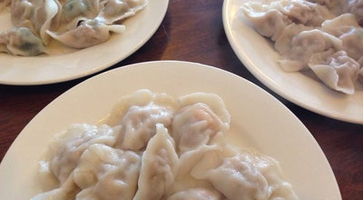 Photo of Chinese Restaurant Palace Dumplings at 1671 Route 9, Wappingers Falls, NY 12590, United States