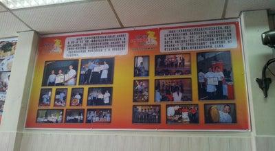 Photo of BBQ Joint 国明叉烧鸡饭 at 38 Jalan Kota, Taiping 34000, Malaysia