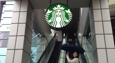 Photo of Coffee Shop Starbucks Coffee NHK広島ビル店 at 中区大手町2-11-10, 広島市 730-0051, Japan