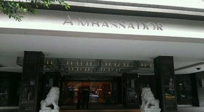 Photo of Hotel 台北國賓大飯店 Ambassador Hotel at 中山北路二段63號, 中山區, Taiwan